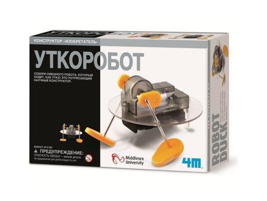 Игровой набор 4M Уткоробот от 8 лет 00-03907 4m фигурки из формочки грузовики 4м