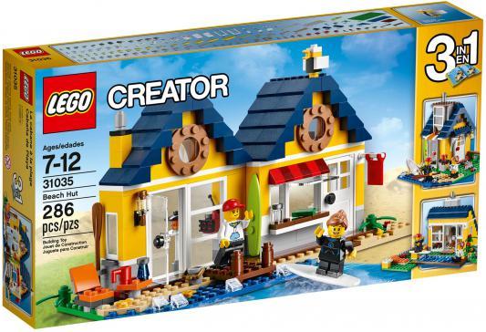 Конструктор Lego Домик на пляже 286 элементов 31035