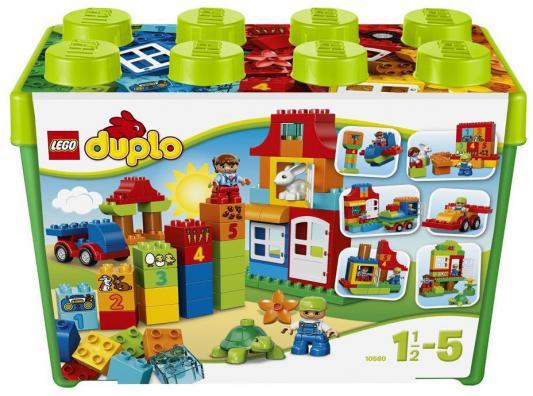 Конструктор Lego Duplo Набор для веселой игры 95 элементов