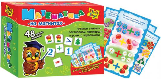 Мягкий пазл Vladi toys Математика на магнитах 48 элементов 1502-04 vladi toys кд умнички азбука на магнитах