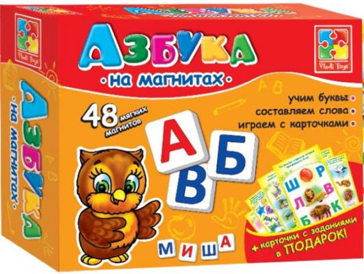Мягкий пазл Vladi toys Азбука на магнитах 48 элементов VT1502-01