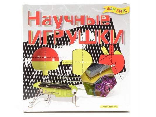 Игровой набор Fun kits Научные игрушки 6 предметов 2092