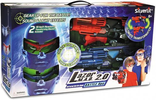 Набор бластеров Silverlit Лазерная атака 2 шлема, 2 автомата разноцветный для мальчика 86840
