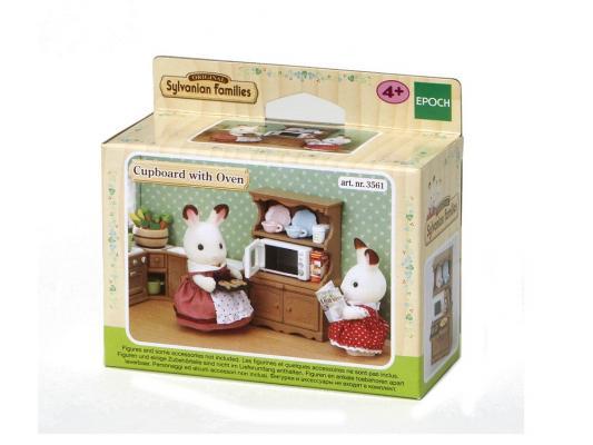 Игровой набор Sylvanian Families Буфет с микроволновой печью 3561