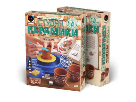 Набор для лепки из глины Фантазер Студия керамики - Стаканы 218005 набор для лепки фантазер чайный набор 217005