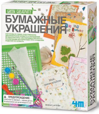 Набор для творчества 4m Бумажные украшения от 8 лет 00-04562 набор для творчества 4m кодовый замок от 5 лет 00 03362