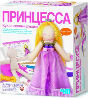 Набор для куклы своими руками