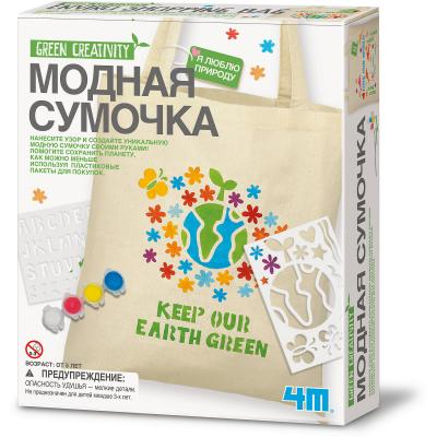Набор для творчества 4m Модная сумочка от 5 лет 00-04579 набор для творчества 4m пластиковый чудик 00 04580