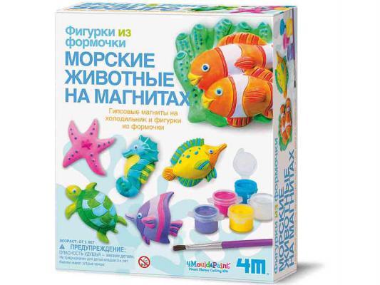 Набор для творчества 4M Морские животные на магнитах от 5 лет 00-03511