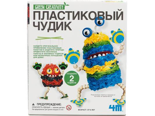 Набор для творчества 4M Пластиковый чудик от 8 лет 00-04580 набор для творчества 4m фигурки из формочки динозавры от 5 лет 00 03514