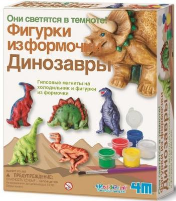 Набор для творчества 4m Фигурки из формочки Динозавры от 5 лет 00-03514 наборы для творчества 4м фигурки из формочки принцесса 00 03528