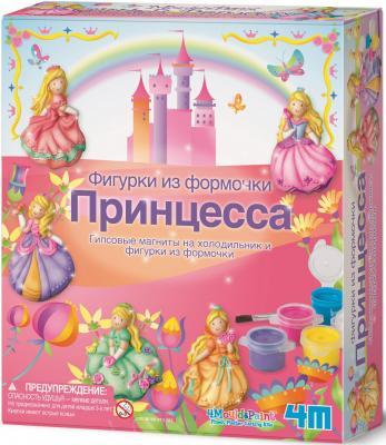 Набор для творчества 4m Фигурки из формочки Принцесса от 5 лет 00-03528 наборы для творчества 4м фигурки из формочки принцесса 00 03528