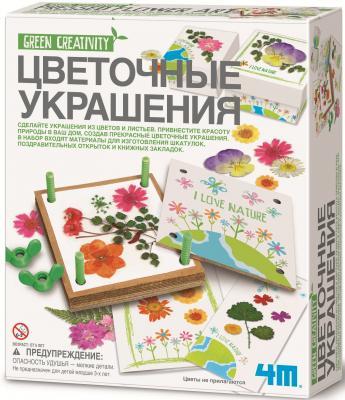 Набор для творчества 4m Цветочные украшения от 5 лет 00-04567 4m 4m бумажные украшения