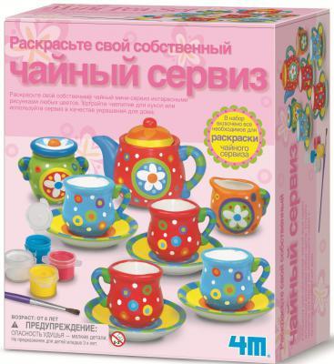 Набор для творчества 4m Чайный сервиз от 8 лет 00-04541 набор для творчества 4m пластиковый чудик 00 04580