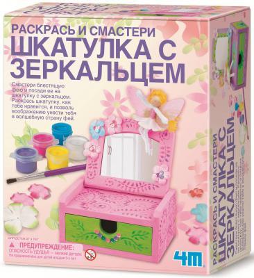 Набор для творчества 4m Шкатулка с зеркальцем от 7 лет 00-02738 набор для творчества 4m кодовый замок от 5 лет 00 03362