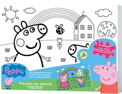 Набор для росписи по холсту Росмэн Peppa Pig от 3 лет 24675 росмэн peppa pig superstar