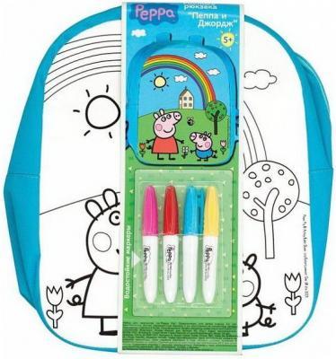 Набор для творчества Peppa Pig Роспись рюкзака Пеппа и Джордж