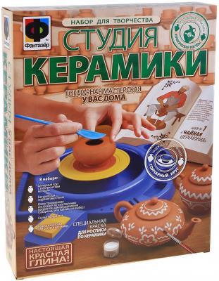 Набор для творчества Фантазер Студия керамики Чайная церемония 218001