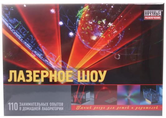 Набор для творчества Научные развлечения Лазерное шоу от 9 лет НР00008