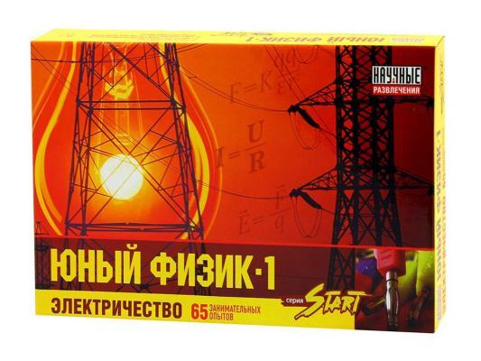 Набор для исследований Научные развлечения Юный физик start электричество от 8 лет НР00015