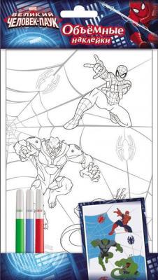 Наклейки объемные Disney Человек-паук 00553 первые объемные наклейки принцессы