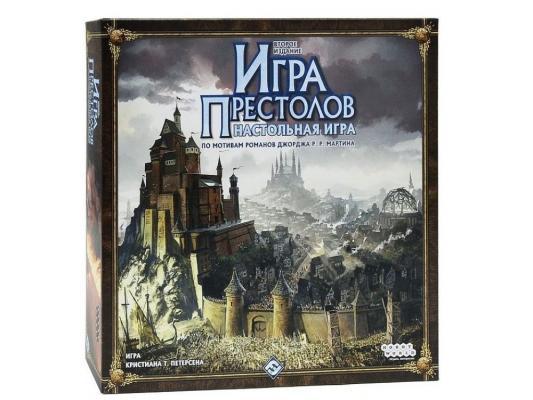 Настольная игра Hobby World развивающая Игра престолов 2-е издание