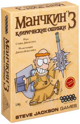 Настольная игра карты Мир хобби Манчкин 3 Клирические ошибки