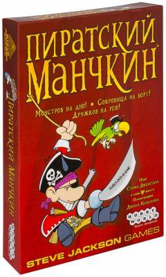 Настольная игра Мир хобби карты Пиратский Манчкин
