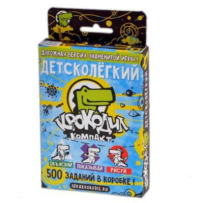 Настольная игра Magellan для вечеринки Крокодил ДетскоЛегкий MAG02116