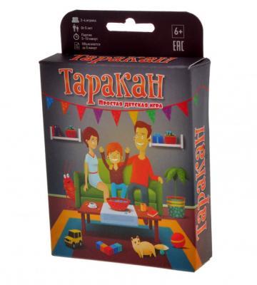 Настольная игра Magellan семейная Таракан MAG02531