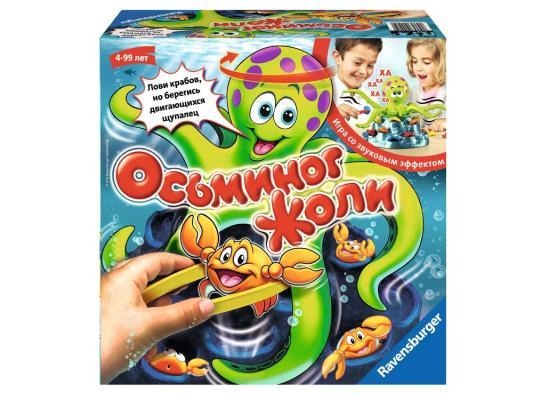 Напольная игра Ravensburger развивающая Джолли осьминог настольная игра ravensburger джолли осьминог