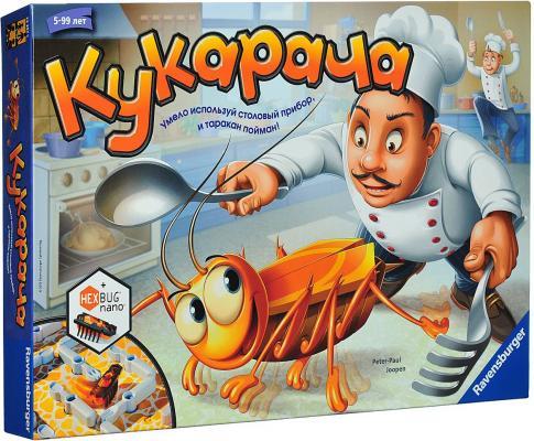 Настольная игра Ravensburger Кукарача 22257