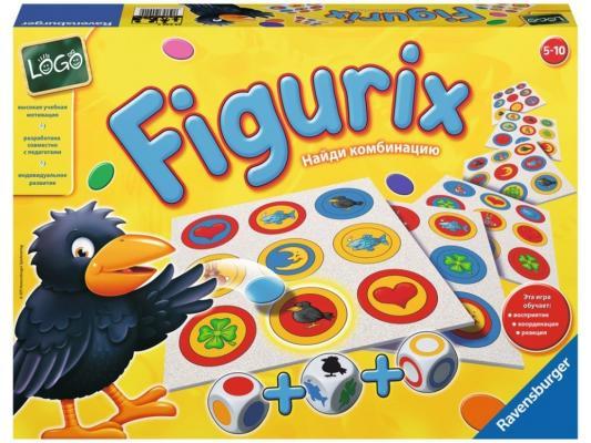 Настольная игра Ravensburger развивающая Фигурикс ravensburger настольная игра фигурикс