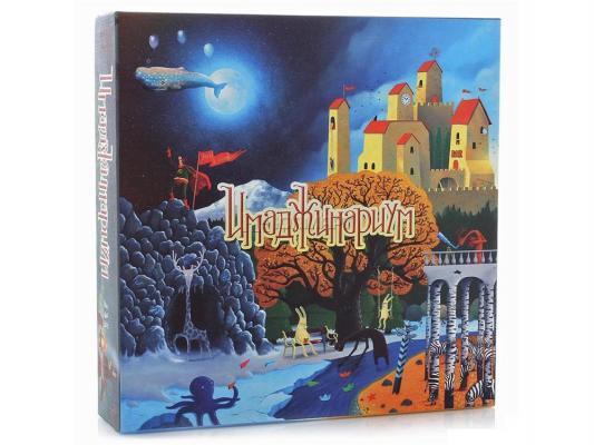 Настольная игра Cosmodrome games развивающая Имаджинариум 11664 цена