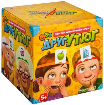Настольная игра Биплант Друг- утюг 10042 настольная игра биплант друг утюг 10042