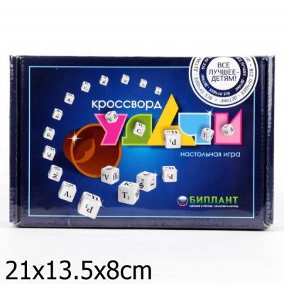 Настольная игра Биплант развивающая Настольная игра Кроссворд Удачи 10038 настольные игры биплант настольная игра классики 10032