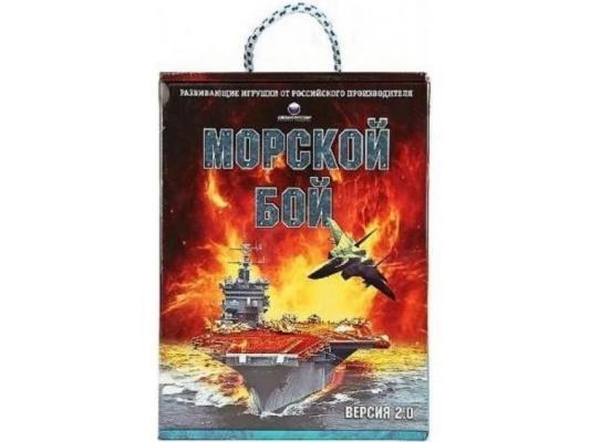 Настольная игра Биплант логические Морской бой версия 2:0 10023