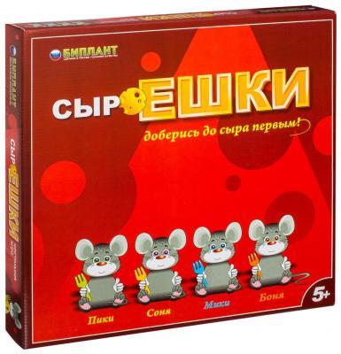 Настольная игра Биплант развивающая Сыроешки 10041 настольная игра развивающая биплант сыроешки 10041