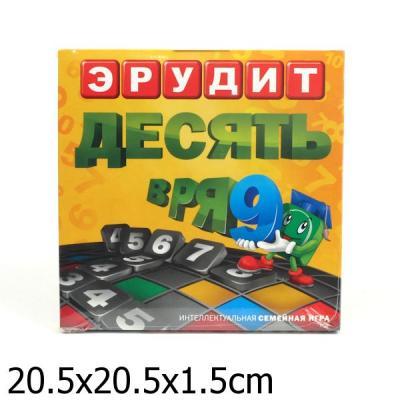 Настольная игра Биплант логическая 10019 Эрудит Десять в ряд биплант биплант настольная игра эрудит easy english подарочный