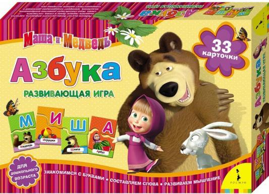 Настольная игра Маша и Медведь Азбука (бол. форм.)