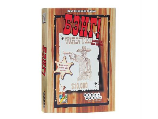 Настольная игра Мир хобби карты Бэнг
