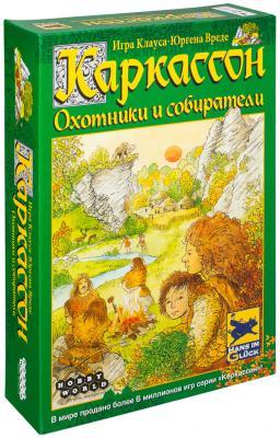 Настольная игра развивающая Мир хобби Каркассон Охотники и собиратели (новая версия)