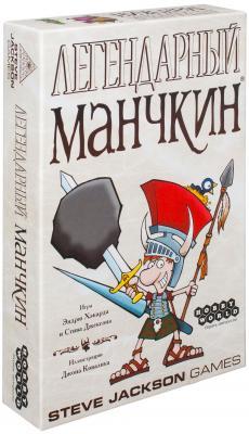 Настольная игра карты Мир хобби Легендарный Манчкин