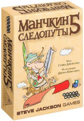 Настольная игра Мир хобби развивающая Манчкин 5 Следопуты