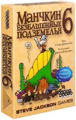 Настольная игра карты Мир хобби Манчкин 6 Безбашенные Подземелья