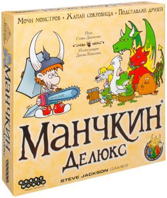 Настольная игра Мир хобби карты Манчкин Делюкс 1153 цена