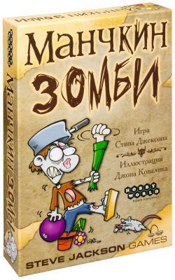 Настольная игра Мир хобби развивающая Манчкин Зомби 1001