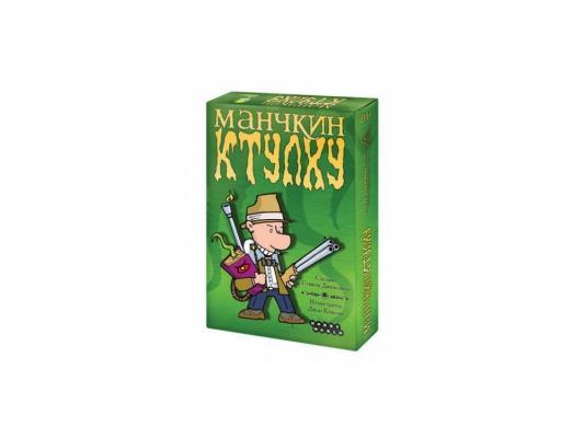 Настольная игра Мир хобби карты Манчкин Ктулху
