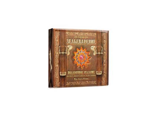 Настольная игра Простые правила развивающая Зельеварение Подарочное издание (Практикум, УК, ГА) 3-е издание