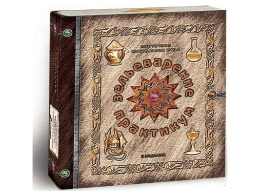 Настольная игра Простые правила карты Зельеварение Практикум 3-е издание